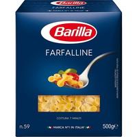 BARILLA FARFALLINE NO 50. 500G