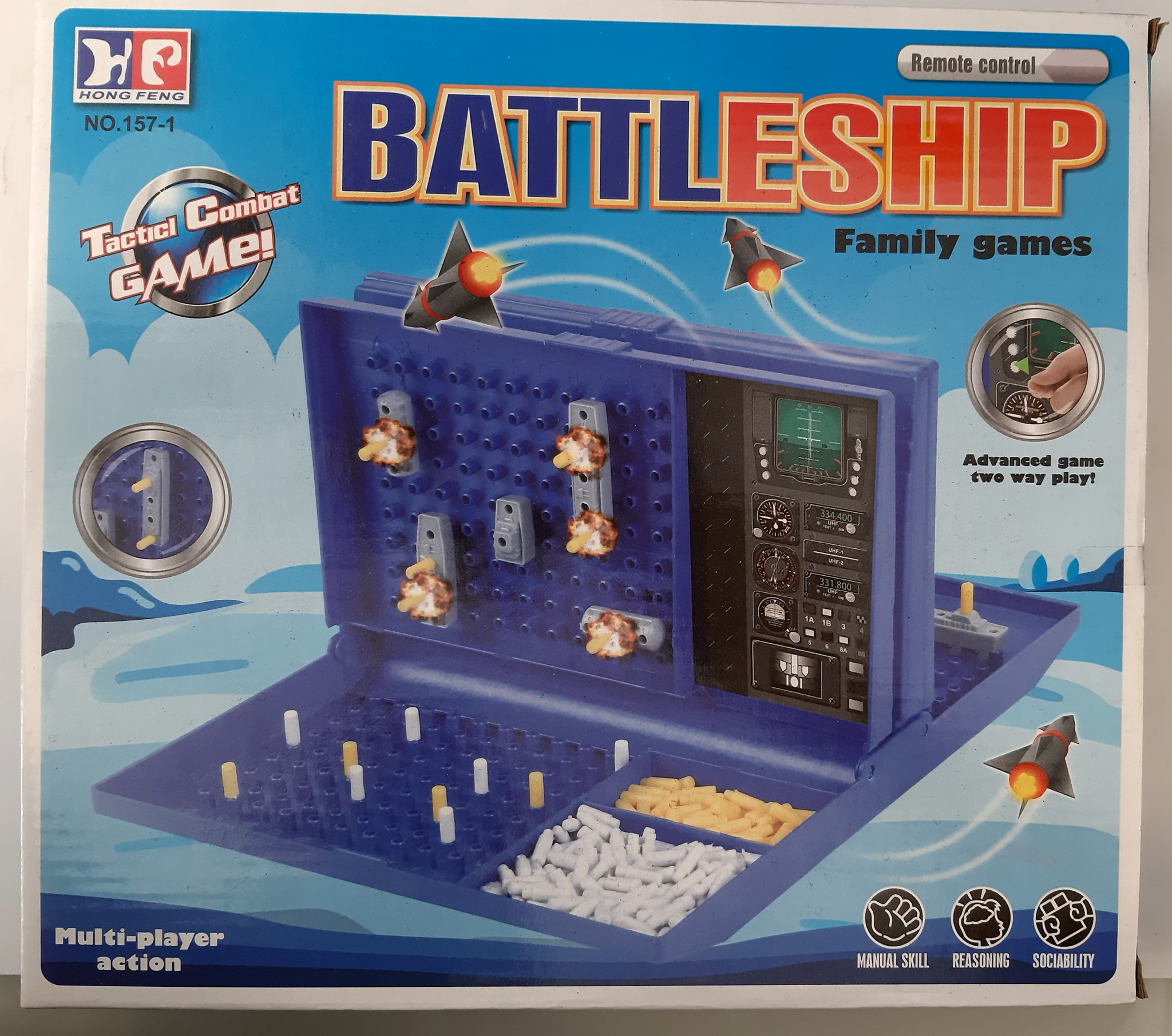 FAMILY GAMES BATTLE SHIP 915716