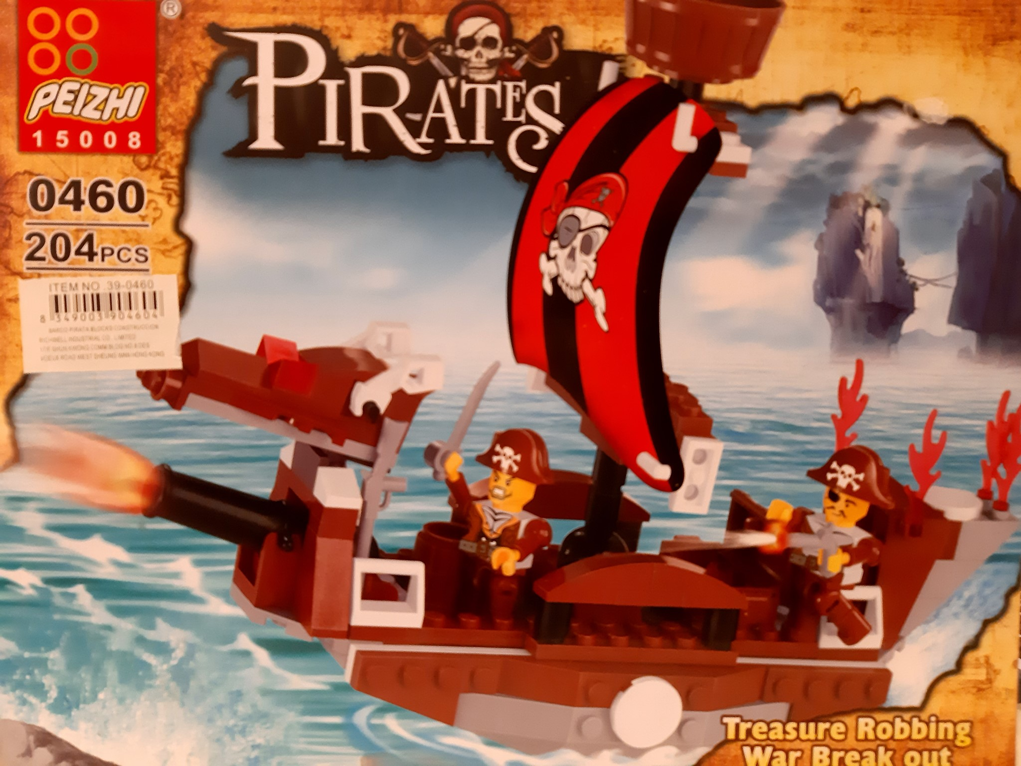 TREASURE ROBBING WAR BREAK OUT LEGO 204PCS 904604