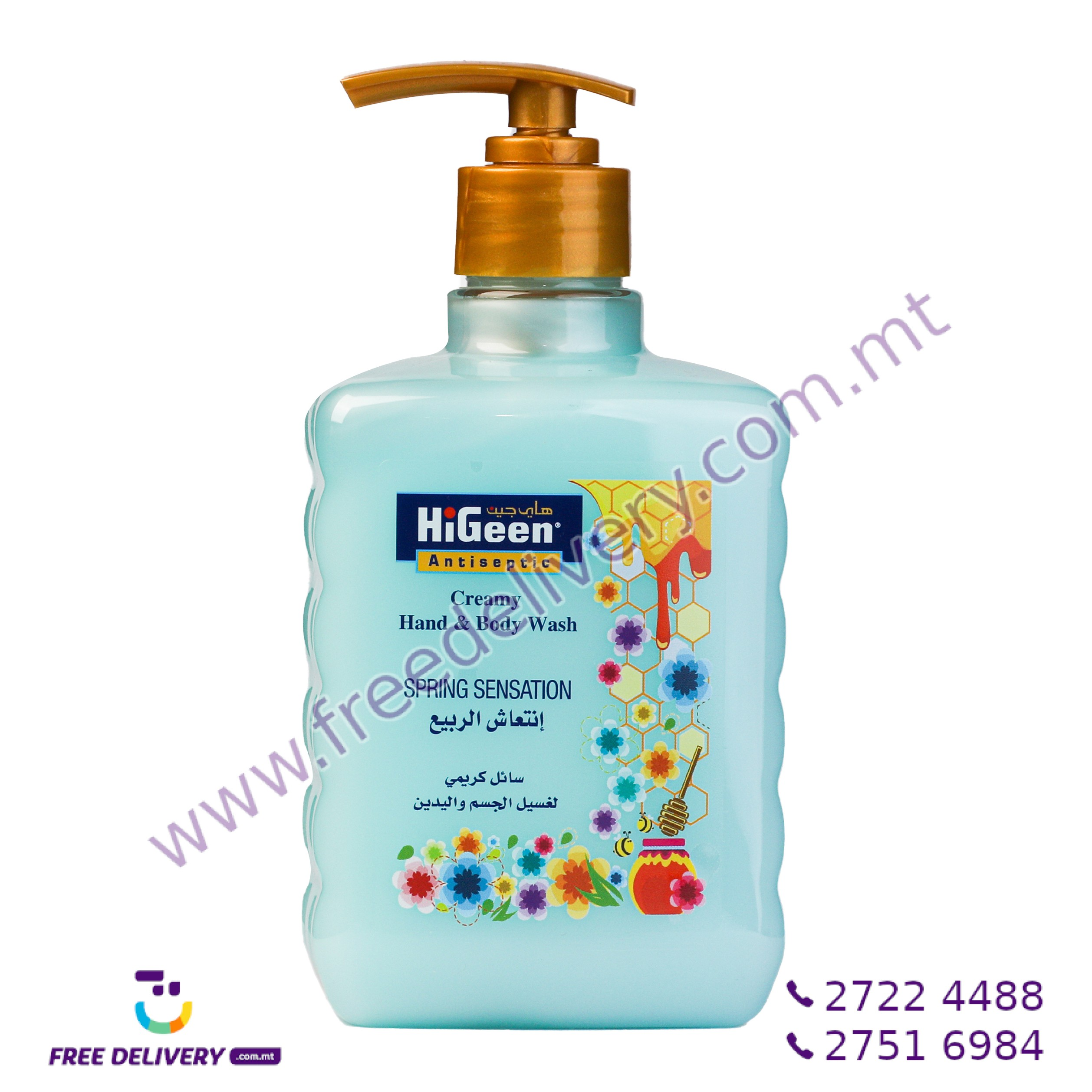 HIGEEN CREAMY HAND & BODY WASH SPRING SENSATION 500ML HI003158