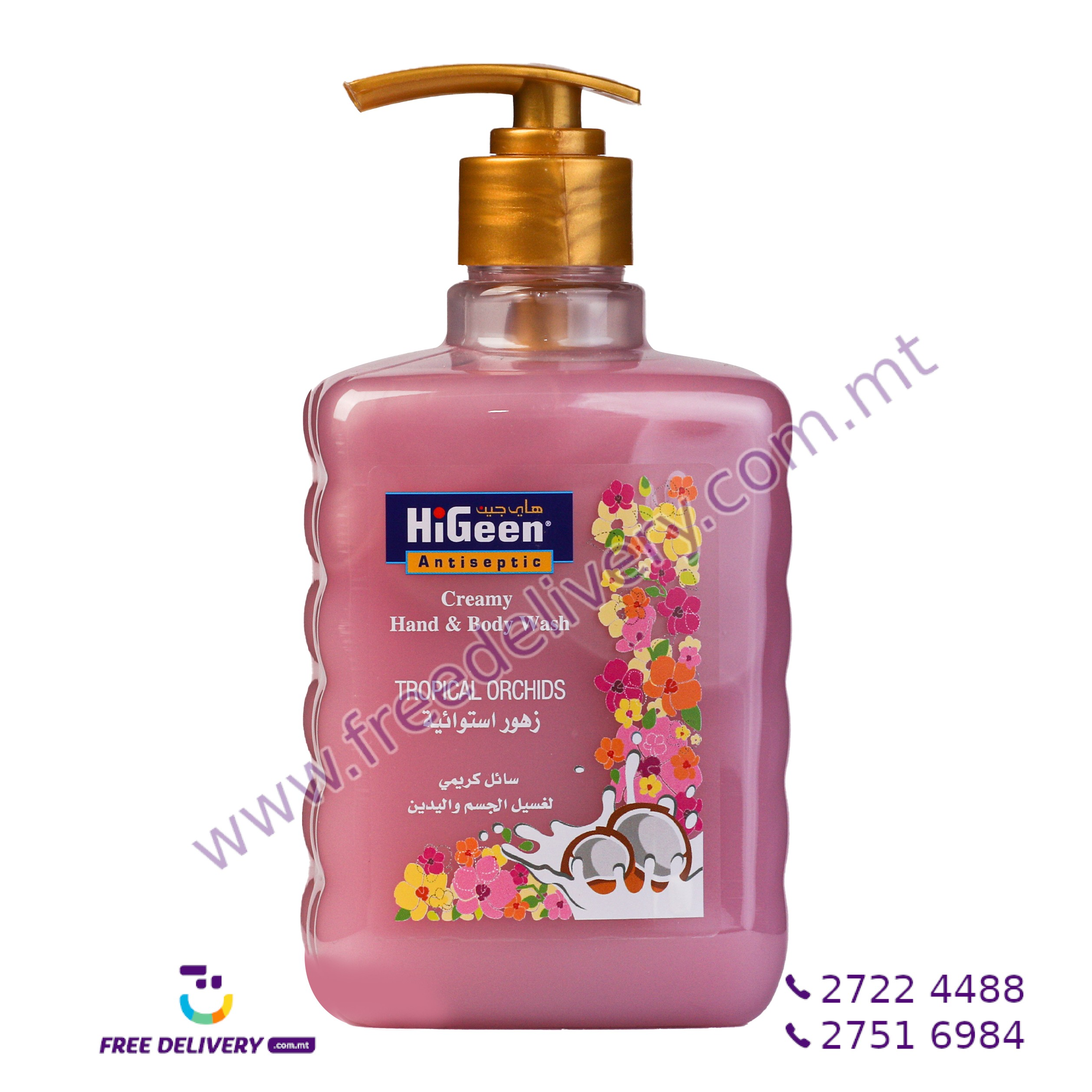 HIGEEN CREAMY HAND & BODY WASH TROPICAL ORCHIDS 500ML HI003189