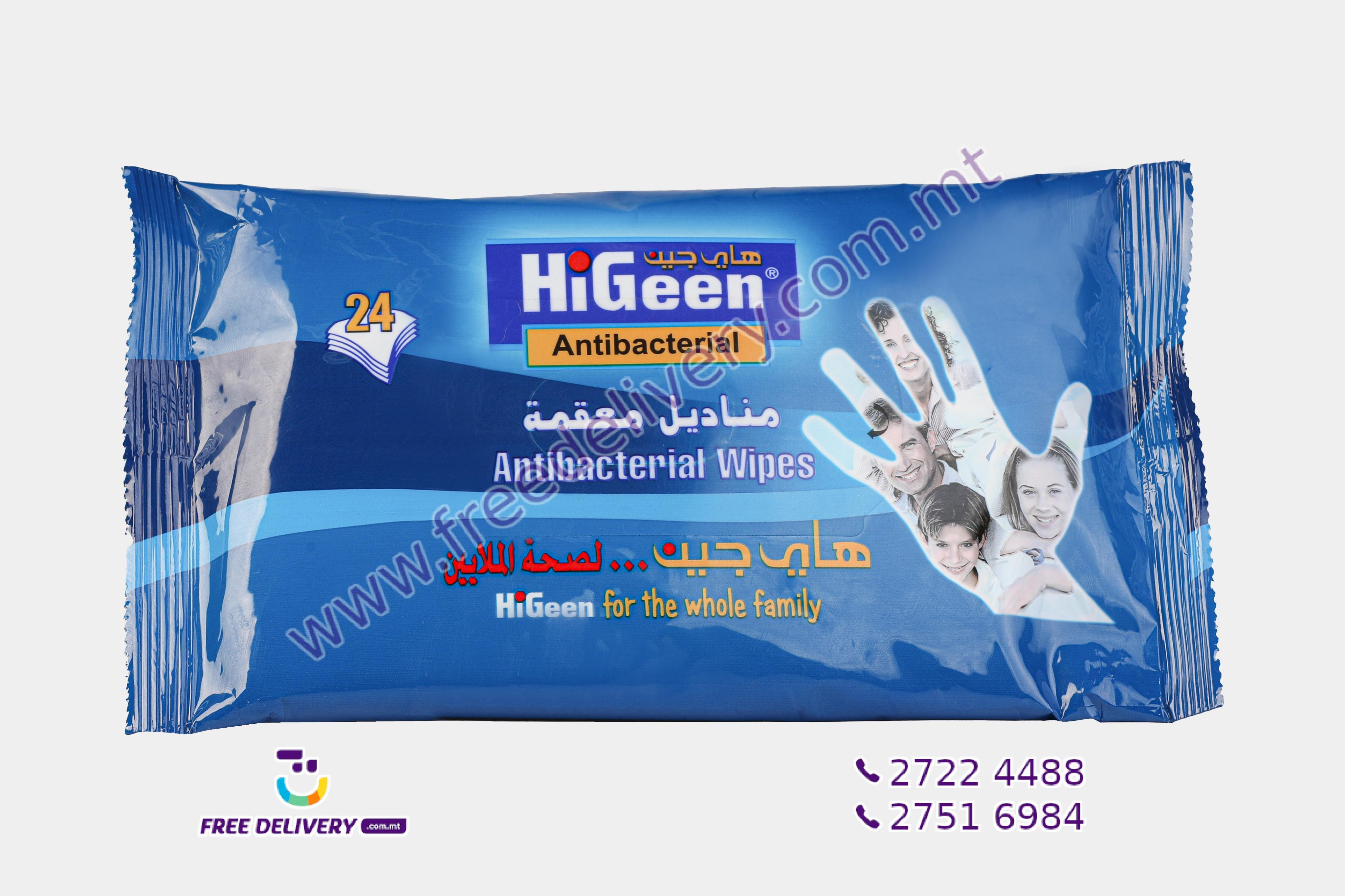HIGEEN ANTI-BACTERIAL WIPES (24 WIPES) HI970207