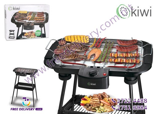 ELECTRIC BARBECUE WITH STAND IN103987