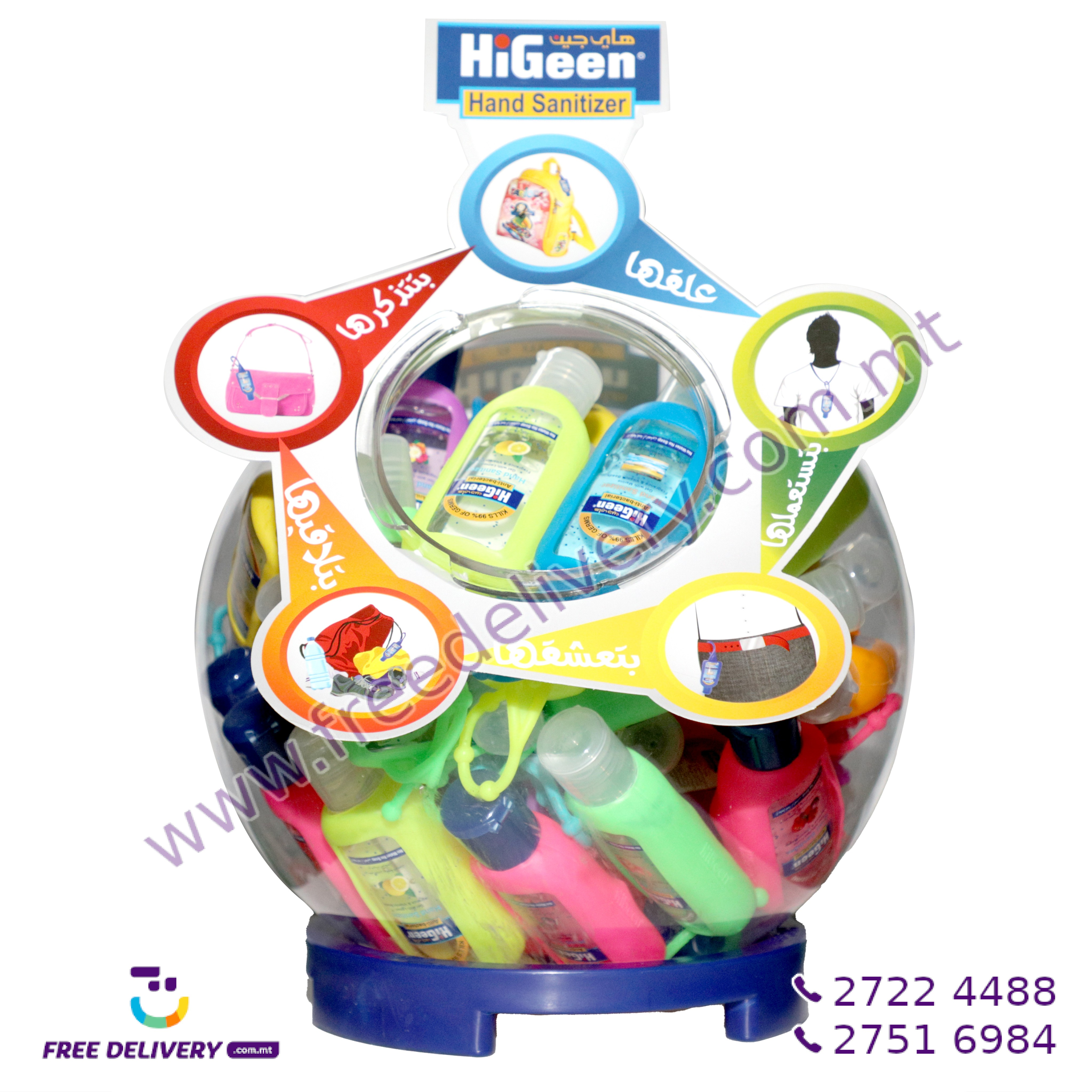 HIGEEN ANTIBACTERIAL HAND SANITIZER 44PCS WITH ACRYLIC BALL HOLDER 50ML HI002762